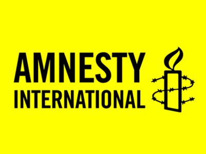 Amnesty International logo from Amnesty.org